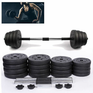 Dad day gift ideas 30kg adjustable dumbbell weight set fitness home
