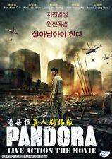 Pandora Korean Movie DVD with Good English Subtitle
