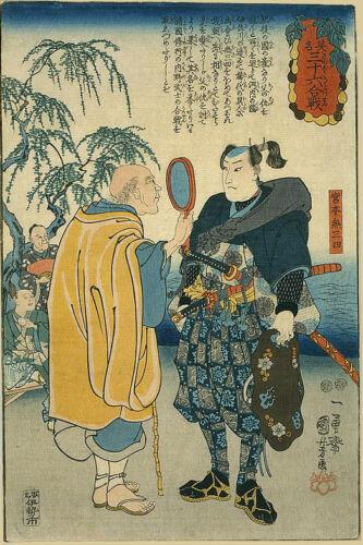 4 Japanese Costume Reproduction Woodblock 4 Prints Set Kuniyoshi Utagawa NEW