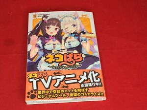 NEKOPARA-CATS-PARADISE-Chocolate-amp-Vanilla-Dengeki-Comics-NEXT-Japan-import