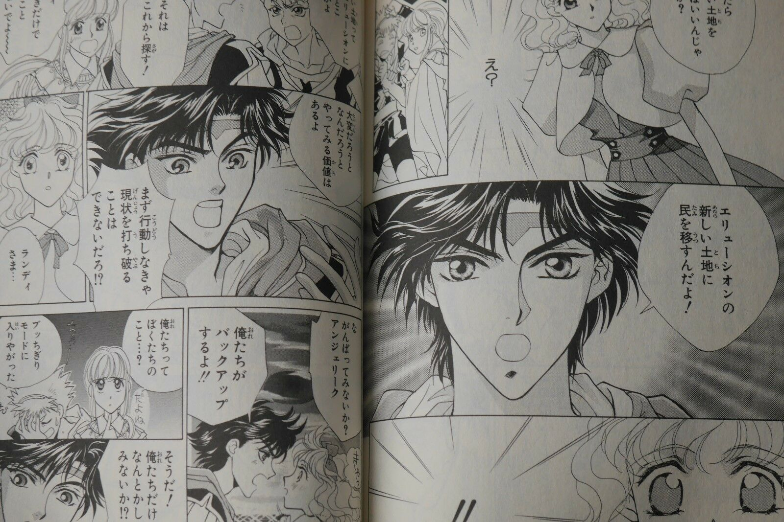 New Edition Angelique vol.1~5 Complete Set JAPAN Kairi Yura manga LOT