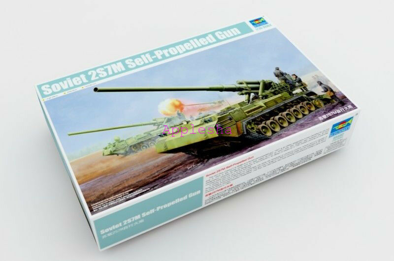Trumpeter 05592 1 35 Soviet 2S7M Self-Propelled Gun