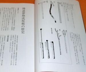 Introductory Book of Japanese JODO japan,kendo,jojutsu,martial art,sword (0504)