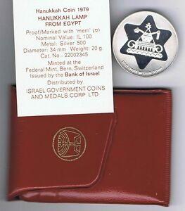 Lamp case+COA 20g Silver +orig Israel 1974 Hanukka BU Coin Damascus Hanukkiya