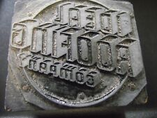 Ideal Roofing Company Antique Wood Letter Press Print Block