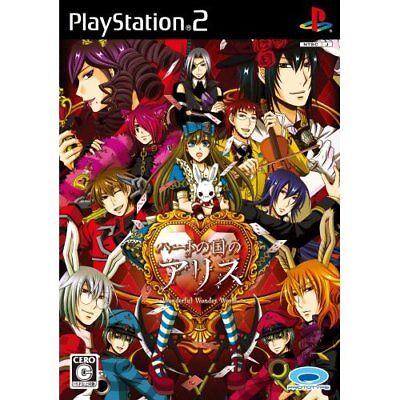 Used PS2 Heart no Kuni no Alice Japan Import