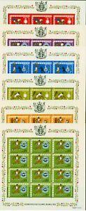 Cook-Iles-1967-2nd-Du-Sud-Pacific-Jeux-Set-6-SG199-204-en-Complet-Feuilles