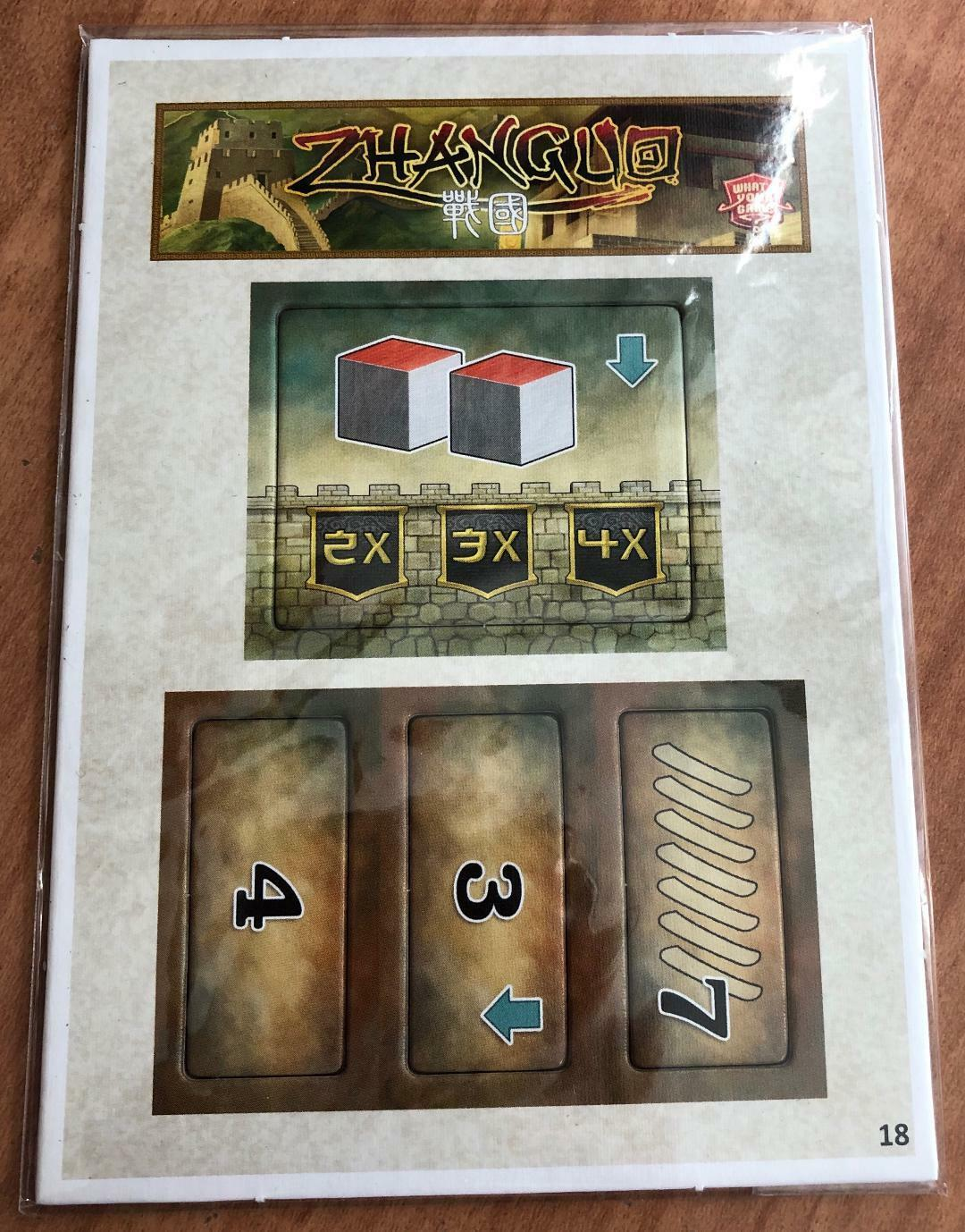ZhanGuo TASK AND WALL Promo 2015 Brettspiel Adventskalender Mini Exp