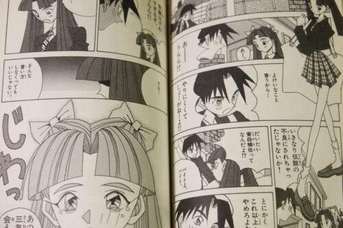 Shinsouban vol.1/&2 Complete Set JAPAN Kouji Kumeta manga Sodatte Darling!
