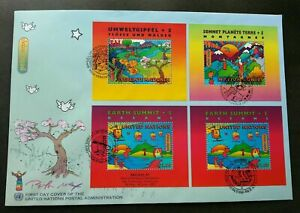 [SJ] United Nations Peter Max Earth Summit 1997 Ship Flower Mountain Tree (FDC)