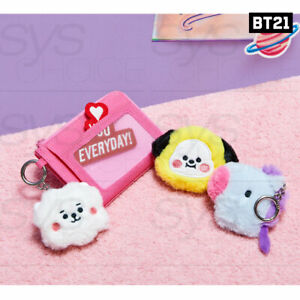 BTS BT21 Official Authentic Goods BABY Flat Fur Series Face Keyring + Tracking