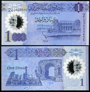 10 x 1 Dinars;  NEW ISSUE 2017 Libya
