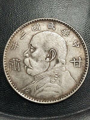 100/%silver coin 3Years of GanSU Province Republic of China Yuan Shih-kai 1YUAN