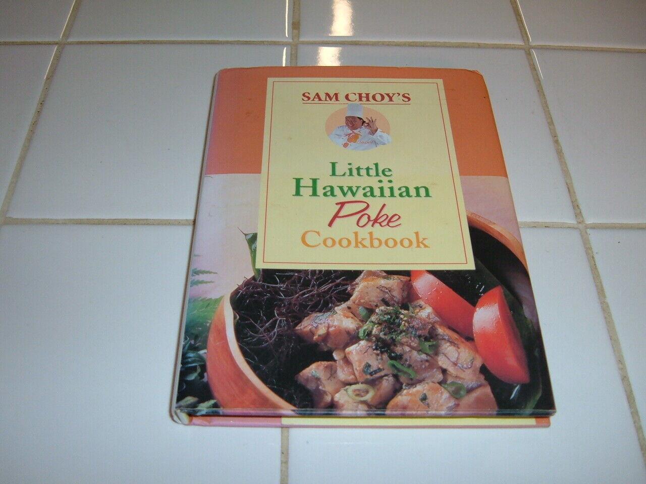 Sam Choy S Hawaiian Recipes Dandk Organizer