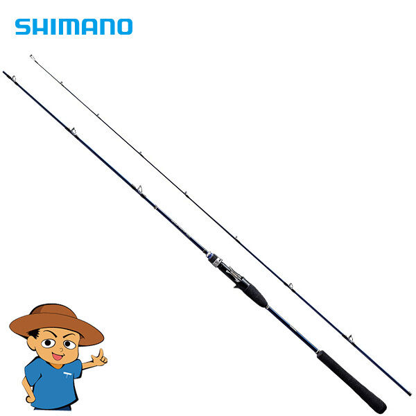 Shimano Grappler Soporte Inferior B631 6' 3  Barra De Pesca Baitcasting Jigging Polo De Japón