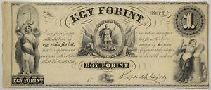 1800-039-s-EGY-FORINT-HUNGARIAN-FUND-NY-NY-OBSOLETE-BANK-NOTE-VF