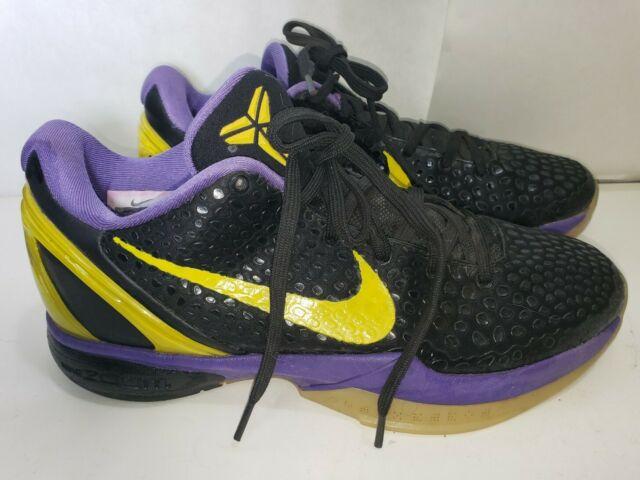 Nike KB Kobe Mamba Rage Black Yellow