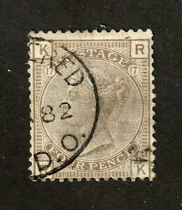 Great-Britain-stamp-71-used-plate-17-Queen-Victoria-SCV-500
