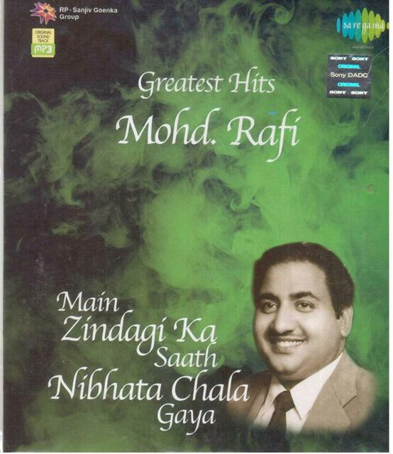 Greatest Hits Mohd Rafi Bollywood Hindi Songs Mp3 40 Songs Ebay The list is ranked in the order of popularity based on the performance of the songs across various channels like radio stations, tv, youtube and online mp3 downloads. ebay