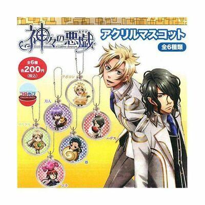 All 6 Included Round Acrylic Food Mascot Keychain Set Kamigami no Asobi