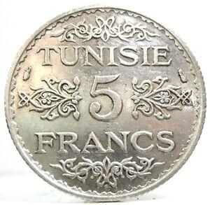 Tunisia (ahmad Pasha Bey) 5 Francs-ah 1355 Activation De La Circulation Sanguine Et Renforcement Des Nerfs Et Des Os
