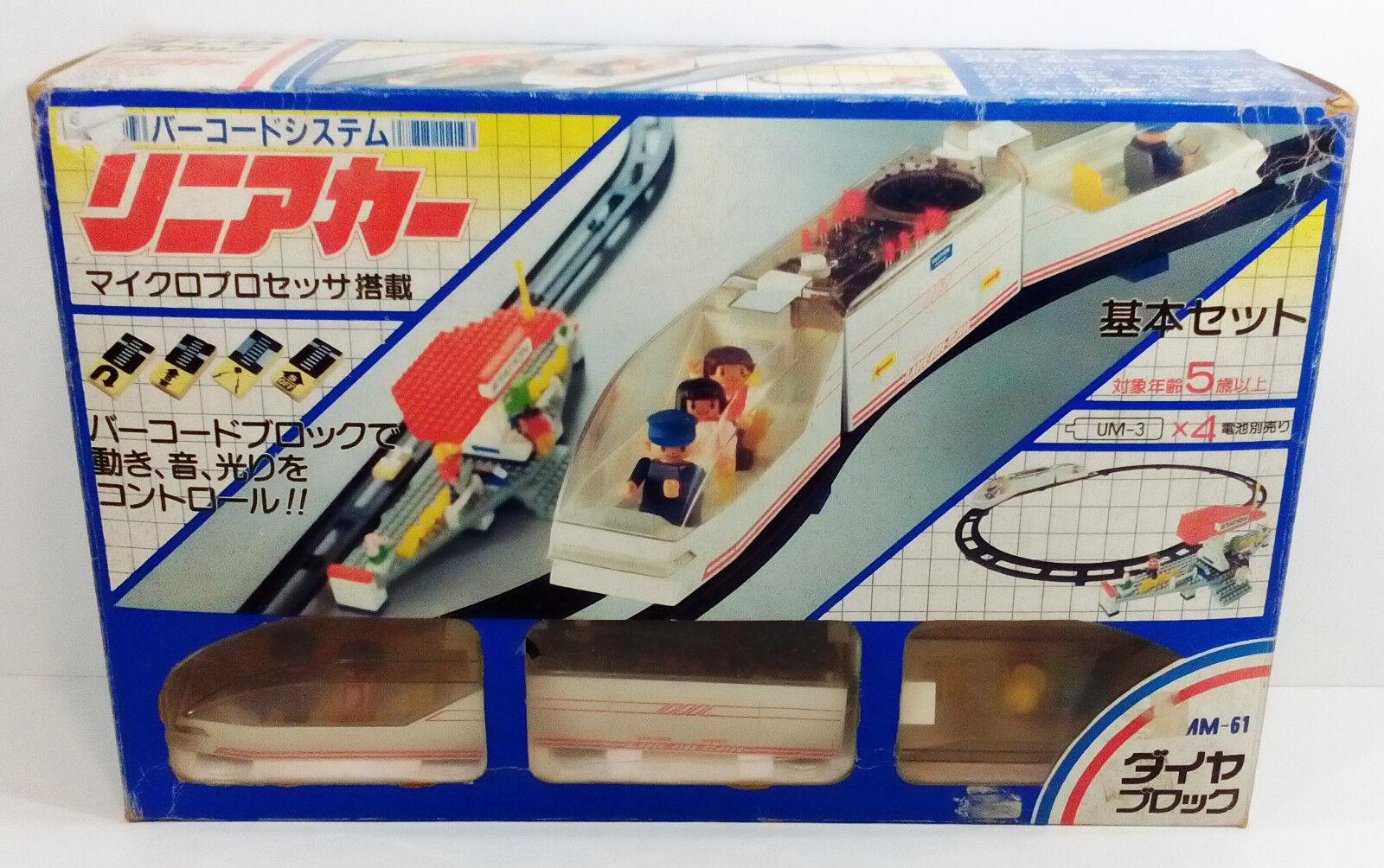 VTG 1987 KAWADA MM-61 BAR CODE CONTROLLED LINEAR CAR SYSTEM TRAIN SET UNUSED