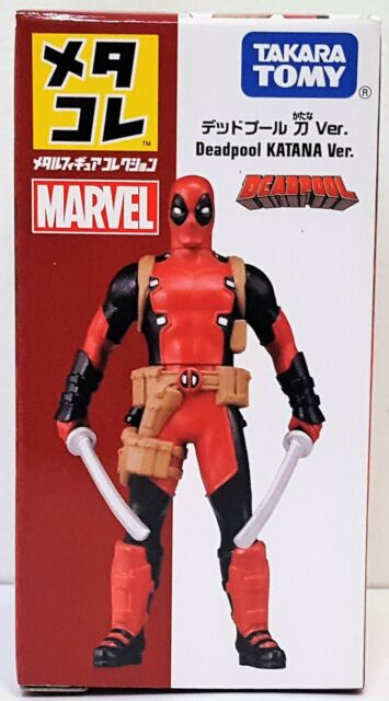 Deadpool Katana Ver MetaColle Metal Figure Collection Marvel Takara tomy