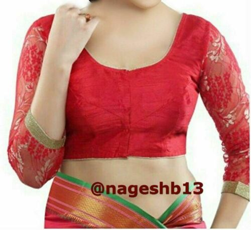 Readymade Saree Blouse,Red Net Sleeves Blouse,Designer Sari Blouse,Indian Blouse