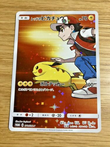 *MINT* Red/'s Pikachu 270//SM-P  Promo 20th Anniversary Pokemon *Japanese* Card