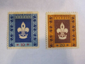 Germany Lithuania DP Camp Detmold 1946 Boy Scout Camp Post - hinged mint