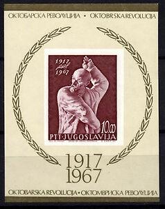 2417-YUGOSLAVIA-1967-RUSSIAN-OCTOBER-REVOLUTION-BLOCK-MNH