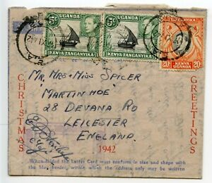 EAST-AFRICA-KUT-1942-Blue-pink-air-letter-ovpt-red-CHRISTMAS-GREETINGS-1942