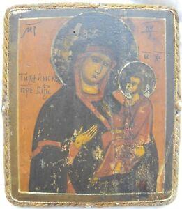 Antica ICONA russa ortodossa RUSSIA Madonna con Bambino cm 15x13 XIX secolo '800