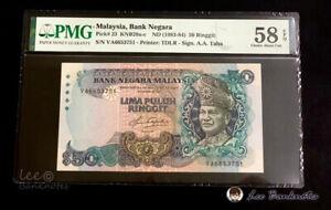 """Malaysia - 5th Series $50 , VA6653751 """"First Prefix VA""""   PMG58 EPQ"""