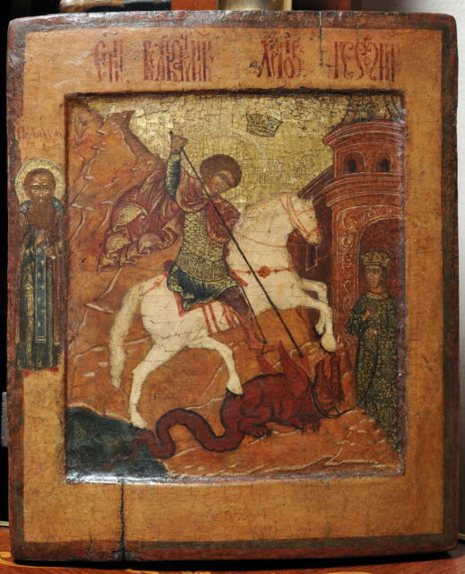 Antique 17C Russian Orthodox Tempera Painted Icon on Wood : SAINT GEORGE