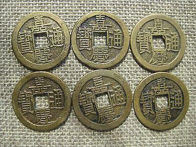 Tomcoins-China Qing Dynasty Xian Feng TB cash coin