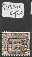 Malaya Jap Oc Selangor SG J211 MOG (4cxr)