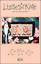 Lizzie-Kate-COUNTED-CROSS-STITCH-PATTERNS-You-Choose-from-Variety-WORDS-PHRASES thumbnail 191