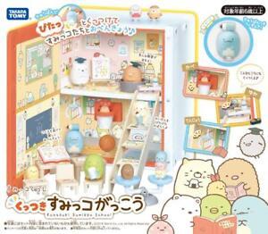 Neu San-x Sumikko Gurashi Kuttsuki Puppe Haus Schule Study Figur Aus Japan F/s Spielzeug Anime & Manga