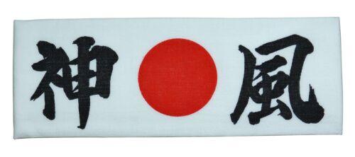 HACHIMAKI Japanese Headband Bandana KANJI Martial Arts Sports 7 types New Japan