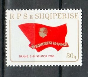 ALBANIA-Sc-2220-NH-ISSUE-OF-1986-WORKER-039-S-PARTY