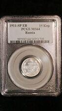 1911-SP EB Russia PCGS MS 64 15 Kop