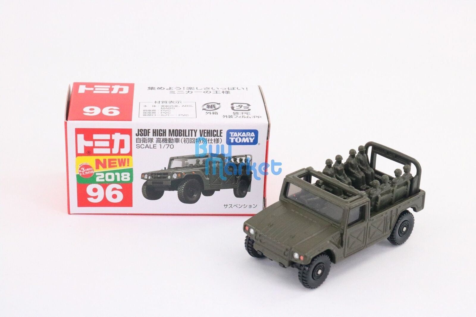 2018 Tomica No.96 JSDF Hight Mobility Vehicle 1//70 Diecast Model Car New
