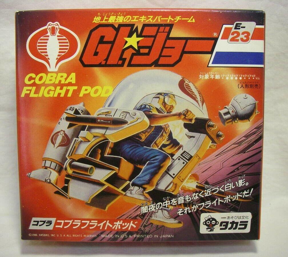 G.I JOE TAKARA Vintage 1986 Cobra Flight Pod E-23 From Japan F S