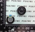 2.5 inch 66mm magnetic waterproof 8oh2W speaker 16mm thick