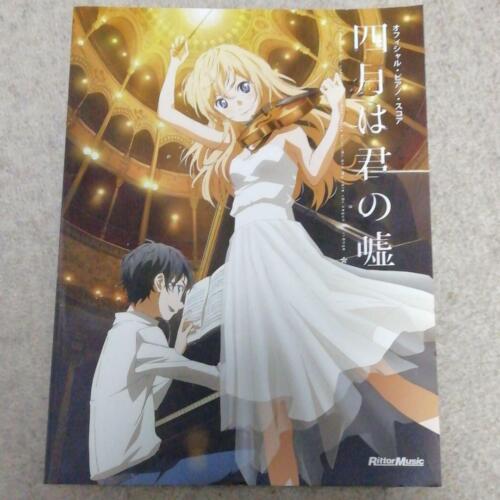 Offiziell Piano Score Book Shigatsu Wa Kimi No Uso Japan Your Lie in April
