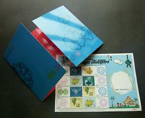 SJ-Malaysia-Hari-Raya-Aidilfitri-2019-Mosque-Food-personal-sheetlet-MNH