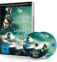 The Gingko Bed / The Legend of Gingko (2 Discs, Special Edition)