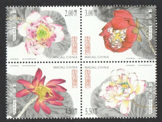 MACAU CHINA 2017 LOTUS FLOWER BLOCK COMP. SET OF 4 STAMPS IN MINT MNH UNUSED