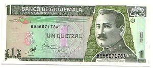 Guatemala-1-quetzal-1998-FDS-UNC-pick-99-lotto-3199
